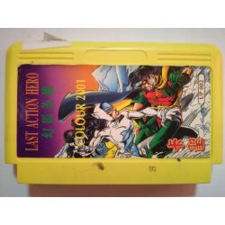 Last Action Hero Famicom