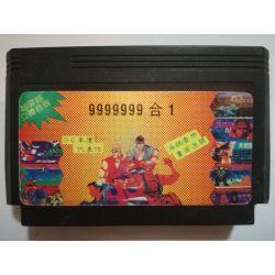 9999999 in 1 Famicom