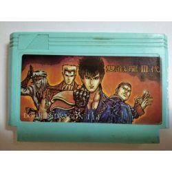 Double Dragon III:The Sacred Stones Famicom