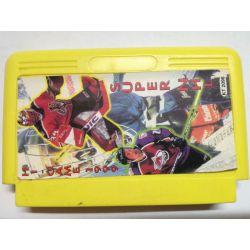 Ike Ike! Nekketsu Hockey-bu: Subette Koronde Dairantou Famicom